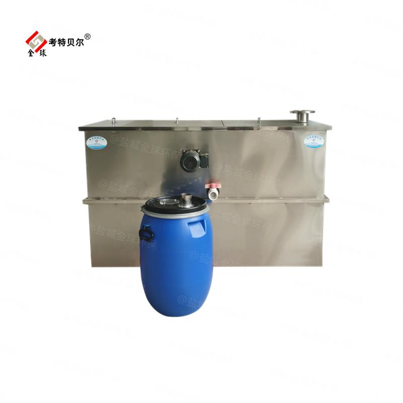 GBOS-R全自动隔油除渣设备