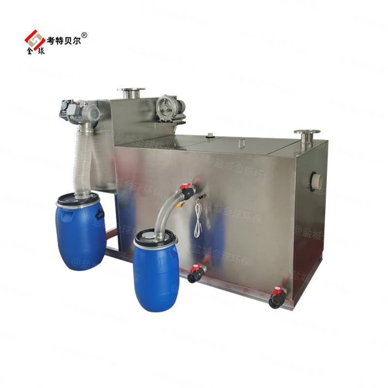 GBOS-Q自动油水分离成套设备