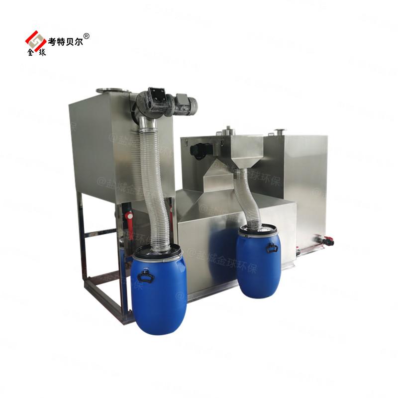 GBOS-Q自动隔油强排设备