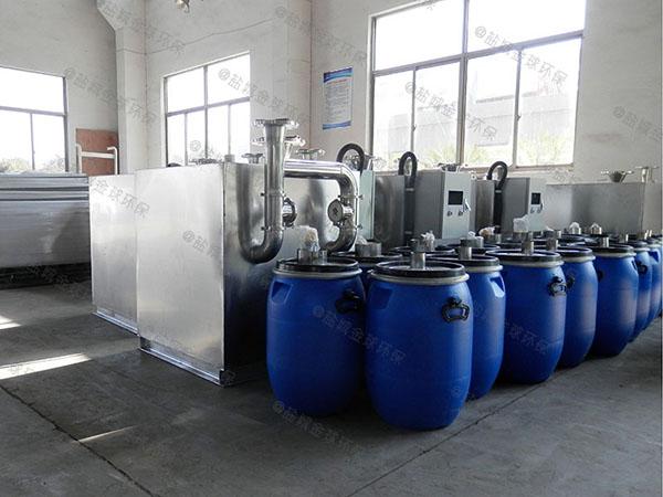 中餐地下式自动提升油水处理设备做什么的