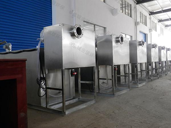 餐饮商户大型室外自动刮油油水分离处理设备制造商