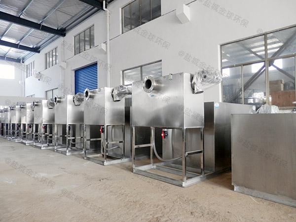 厨下型地面全能型油水分离净化器技术参数厂家