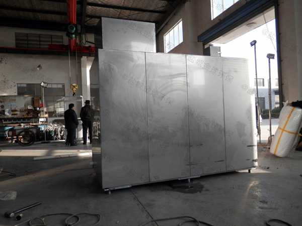 餐饮专用地下式大型自动除渣垃圾处理器油水分离设计计算