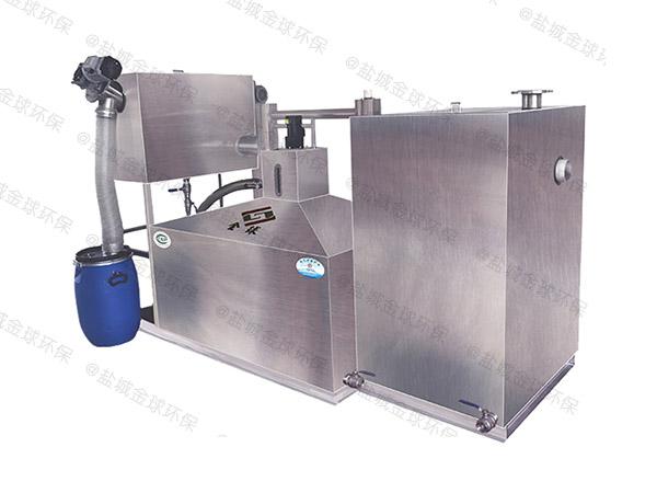 商用大地面分体式隔油除渣器的原理图解