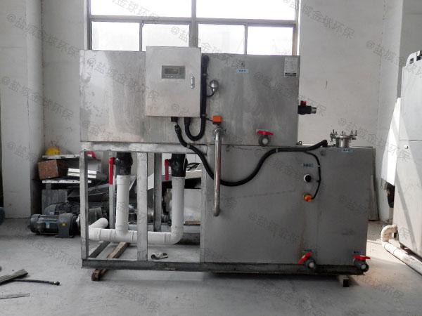 餐厅厨房地埋式大型分体式一体化隔油装置处理效率