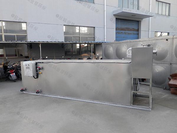 饮食业大地下式全能型成套隔油提升设备设计规范