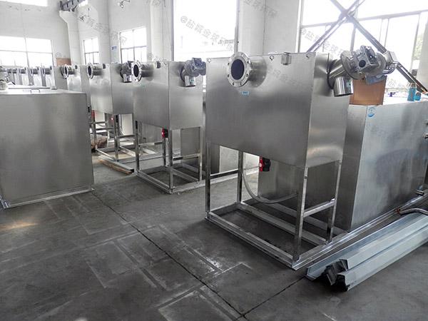 餐饮行业大型地埋式自动刮油油水分离处理装置标图集