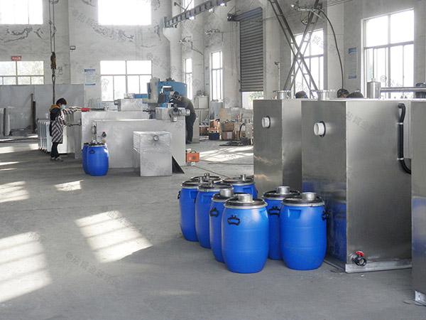 综合体地下式大型智能化油污水分离装置操作说明