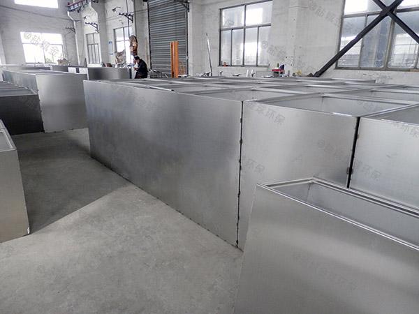 餐饮环保地面式油污水分离器的做法