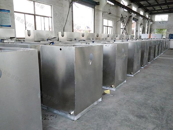 餐饮行业地面式简易下水隔油设备系统