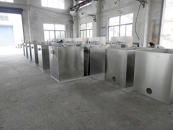 餐饮商户室外多功能污水油水分离设备直供厂家