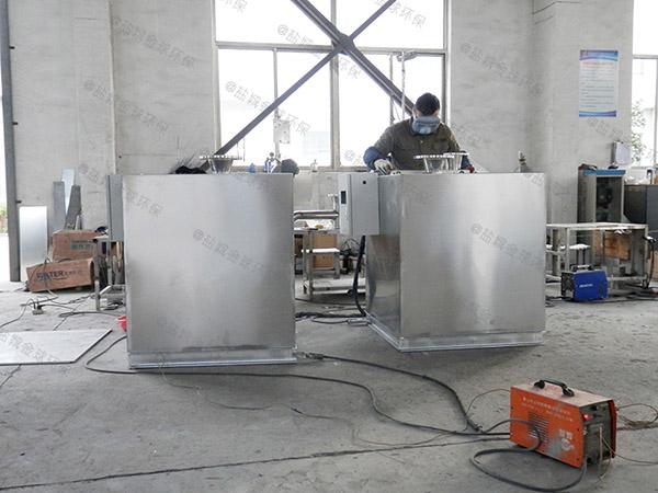 餐饮商户埋地式多功能一体化隔油池处理设备停留时间