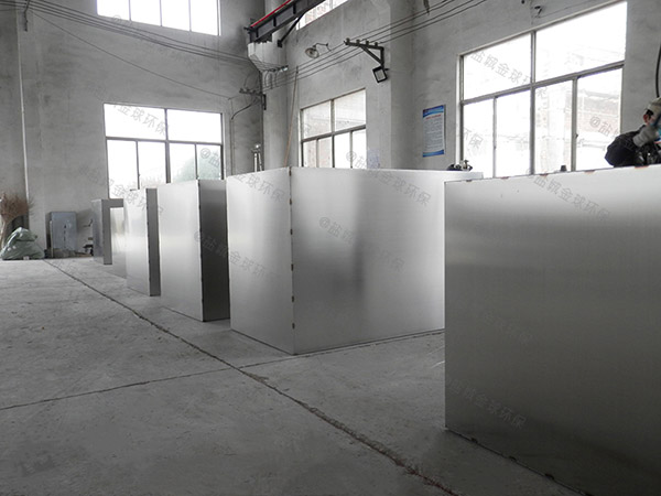 厨用地下室多功能污水处理油水分离设备有效容积