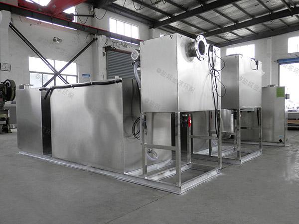 厨下型室内机械一体化隔油池有效容积