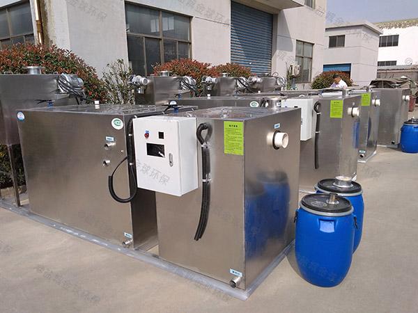 餐饮类地下室多功能污水处理油水分离设备直供厂家