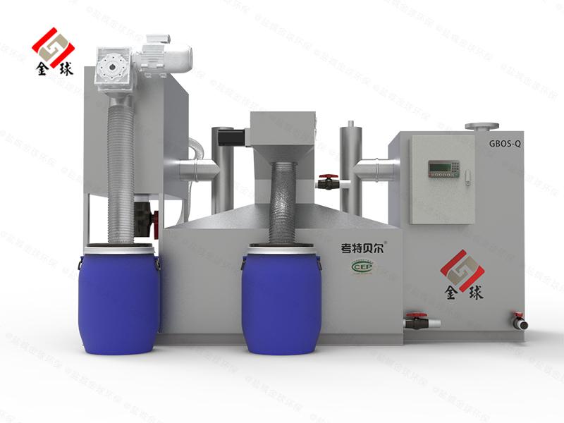 GBOS-Q大型全自动油水分离设备