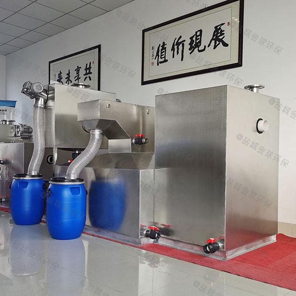 餐饮商户地上移动污水油水分离设备样品