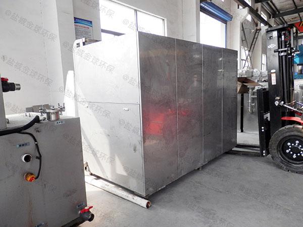 20吨智能化厨余一体化垃圾处理设备招商