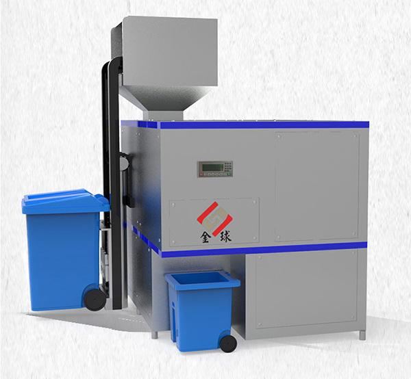 微型机械式厨余垃圾处理设备一体机厂商
