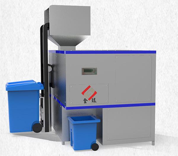 日处理10吨自动化餐厨垃圾一体化处理设备资质