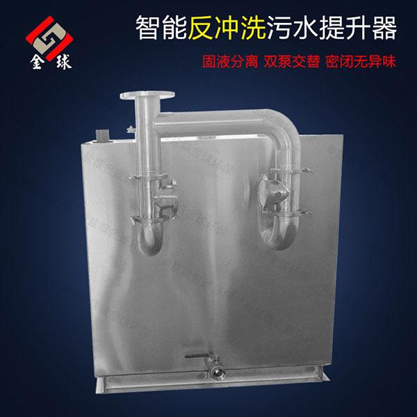 室内平层排水污水提升器设备哪里好