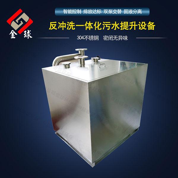 室内无堵塞污水排放提升设备怎样套定额