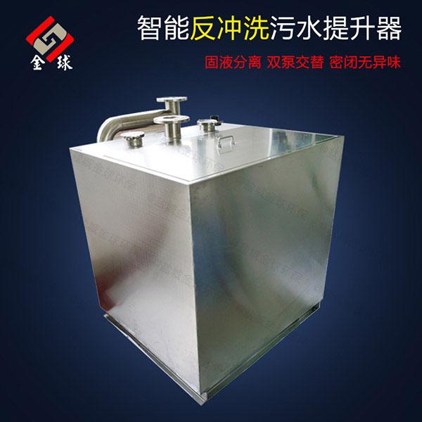 马桶密闭型污水提升器装置有水位传感器吗