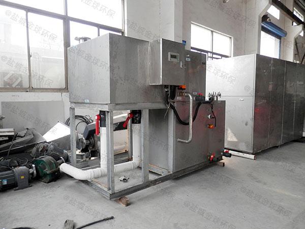 20吨全自动厨余一体化垃圾处理设备检测报告