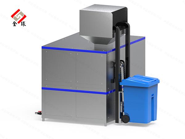 5吨自动化厨余垃圾干湿分离设备联系方式
