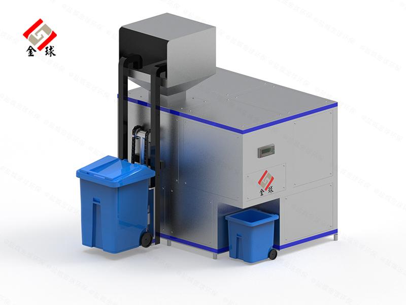 日处理5吨智能化餐厨垃圾处理装置方案