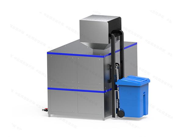 5吨智能化厨余垃圾处理设备