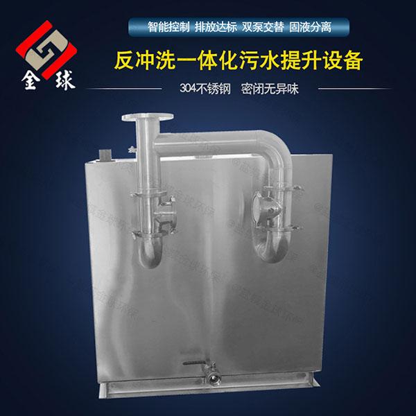 商品房地下室一体化污水提升处理器代理商