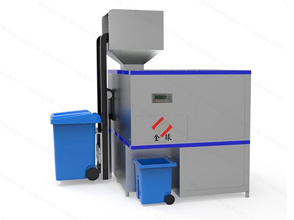 小型自动上料餐厨垃圾处理除臭设备厂家