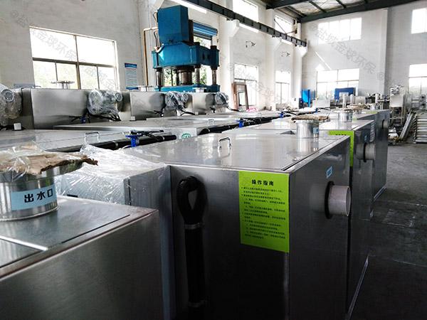 厨房用地面式机械污水隔油设备效果