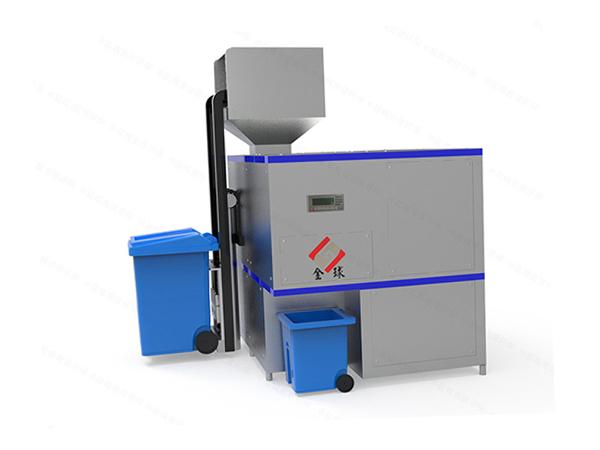 大中型自动化厨余垃圾压缩设备联系方式