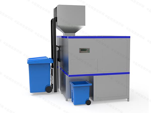5吨多功能餐厨垃圾油水分离一体机不能处理的东西