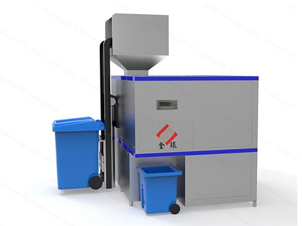 10吨环保餐饮垃圾处理成套设备处理方法