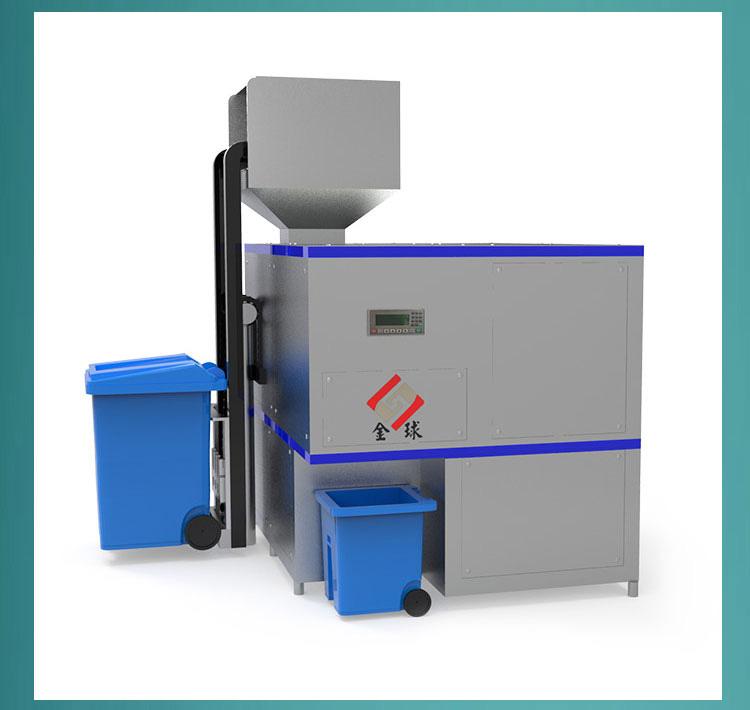微型自动上料厨余垃圾粉碎处理设备使用方式