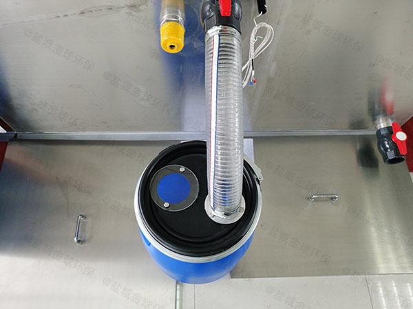 餐饮行业地面式多功能污水油水分离设备招标