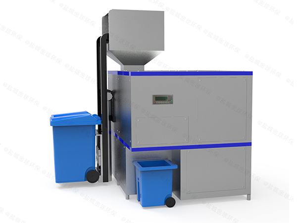 日处理10吨商用厨余垃圾油水分离一体机整套价格