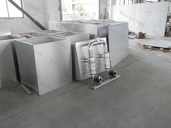 地上式自动排水餐厨垃圾油水分离机价格