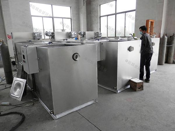 地下室自动厨房油污水分离装置型号