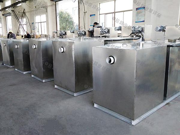 地埋智能化餐厅油水分离器设计规范